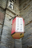 Paper lantern in old palace Stock Image