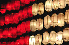 Paper lanterns Royalty Free Stock Photos