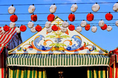 Paper lanterns, Caseta, Fair in Seville, Andalusia, Spain Stock Photography