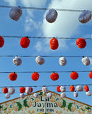 Paper lanterns at the Fair in Seville, feast in Spain Royalty Free Stock Photos