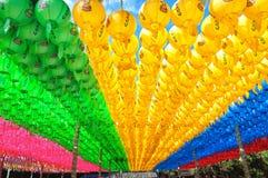Paper Lanterns Stock Photo