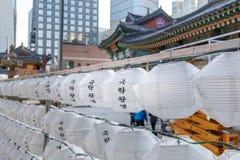 Paper lanterns hanging at Jogyesa Buddhist temple, Seoul, Korea Stock Image