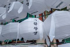 Paper lanterns hanging at Jogyesa Buddhist temple, Seoul, Korea Royalty Free Stock Images