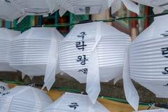 Paper lanterns hanging at Jogyesa Buddhist temple, Seoul, Korea Stock Photo