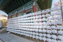 Paper lanterns hanging at Jogyesa Buddhist temple, Seoul, Korea Royalty Free Stock Photo