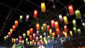 Paper lanterns. This has to do Similar to  First, it must be made from mulberry paper produced from the North. Thailand, especially in Chiang Mai And there is Royalty Free Stock Photo