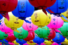 Paper Lanterns Korea. Paper lanters in vibrant colors flood the city of Busan, South Korea in honor of Buddha's birthday Royalty Free Stock Photography