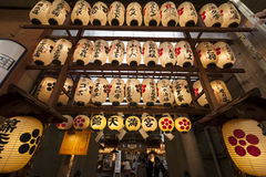 Paper Lanterns at Nishiki Tenmangu Shrine in Kyoto, Japan Royalty Free Stock Photography