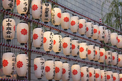 Paper lanterns in a row Stock Photos