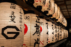 Paper Lanterns at Yasaka Shrine Royalty Free Stock Photos