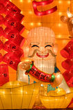 Paper made artwork for celebrating Chinese Lunar Royalty Free Stock Image