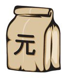 Paper money bag with Yuan (Chinese Currency) sign Royalty Free Stock Image