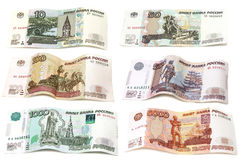 Paper money of the Russian Federation. On a white background Stock Image
