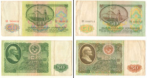 Paper money of the USSR, banknotes of fifty rubles 1961 and 1991 Royalty Free Stock Images