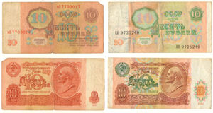 Paper money of the USSR banknotes ten rubles 1961 and 1991 years Stock Photography