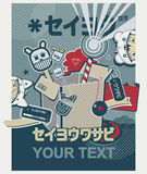 Paper packing box with various objects. Graffiti in the Asian style Royalty Free Stock Photography