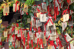 Paper prayers and wishes. At Temple of Confucius in Shanghai, China Stock Photography