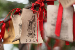 Paper prayers and wishes. At Temple of Confucius in Shanghai, China Stock Image
