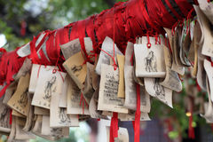 Paper prayers and wishes. At Temple of Confucius in Shanghai, China Royalty Free Stock Images