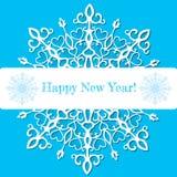 Paper snowflake Royalty Free Stock Photos