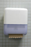 Paper towel Stock Image