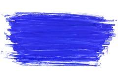 paper vattenfärg Arkivfoto
