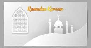 Papercut mit dem Thema der islamischen Religion 'Ramadan ' Grußkarte mit einem luxuriösen weißen Herrschaftsentwurfs- und -goldgu lizenzfreie abbildung