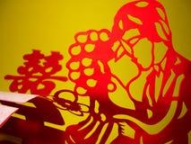 Papercutting chino: Felicidad roja y pares dobles (horizontales) fotografía de archivo libre de regalías