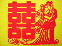 Papercutting chinois : Double bonheur rouge (vetical) Photos libres de droits