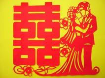 Papercutting cinese: Doppia felicità rossa (vetical) fotografie stock libere da diritti