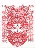 Papier-besnoeiing van Chinees traditioneel patroon Stock Afbeeldingen