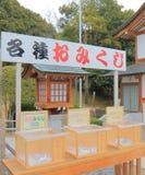 Papier chanceux Omikuji de fortune au tombeau Hiroshima Japon d'Hiroshima Gokoku Photo libre de droits
