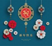 Papier chinois de la nouvelle année 2018 coupant l'année de la conception FO de vecteur de chien illustration stock