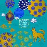 Papier chinois de la nouvelle année 2018 coupant l'année du chien illustration libre de droits