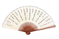 papier chinois de ventilateur Images libres de droits