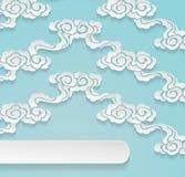 Papier chmury ilustracja wektor