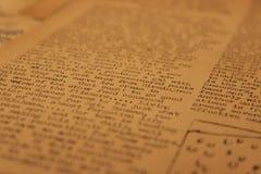 Papier journal Background4 de cru Photographie stock libre de droits