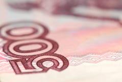 Papier-monnaie Image libre de droits