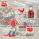 Papier Moskwa ilustracja wektor