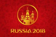 Papier peint du football 2018 de coupe du monde illustration libre de droits