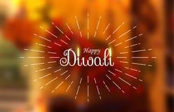 Papier peint heureux de diwali Photos stock