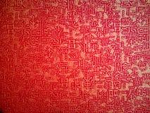 Papier rouge avec la lettre chinoise Photographie stock libre de droits
