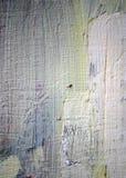 Papier texturisé Image stock