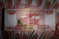Papiergeld Stockbild