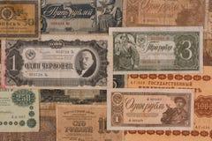 Papiergeld van de USSR De eerste helft van de 20ste eeuw Stock Fotografie