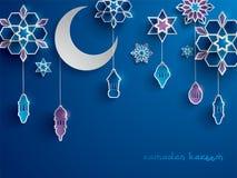Papiergraphik der islamischen Dekoration Geometriekunst, sichelförmiger Mond und arabische Laterne stock abbildung