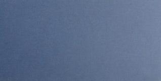 Papierhintergrundbeschaffenheit Lizenzfreies Stockfoto