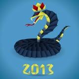 PapierOrigami Schlange mit 2013 Jahr Stockfotografie