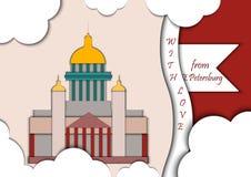 Papierowa aplikacja stylu wektoru ilustracja Karta z zastosowaniem St Isaac ` s katedra dekorował z tekstem od świętego royalty ilustracja