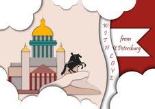 Papierowa aplikacja stylu wektoru ilustracja Karta z zastosowaniem zabytek Peter Wielki miedziany St i jeździec royalty ilustracja